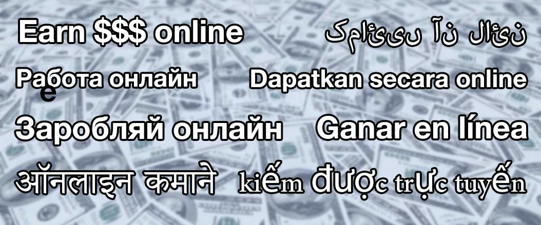 Kolotibablo: Earn money online while solving captchas